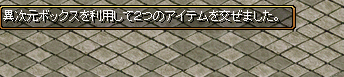 RedStone 11.01.06[05]