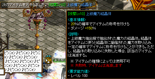 RedStone 11.01.08[00]