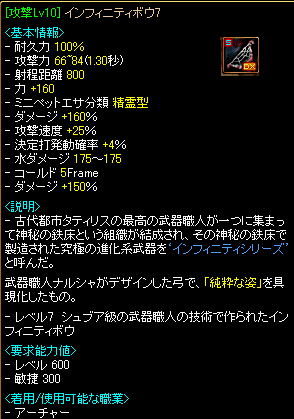 RedStone 11.01.08[06]