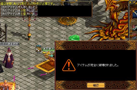 変換 ~ RedStone 11.01.08[03]