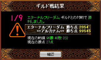 RedStone 11.01.09[02]