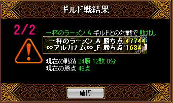 RedStone 11.02.02[00]