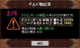 RedStone 11.02.06[02]
