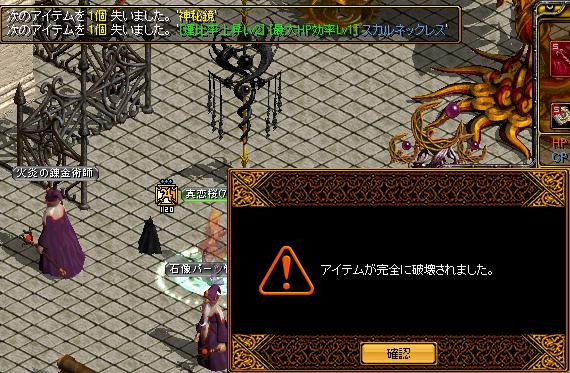 変換 ~ RedStone 11.01.12[00]