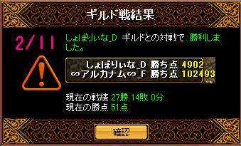 RedStone 11.02.11[04]
