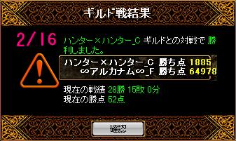 RedStone 11.02.16[02]