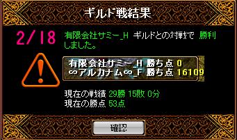 RedStone 11.02.18[03]