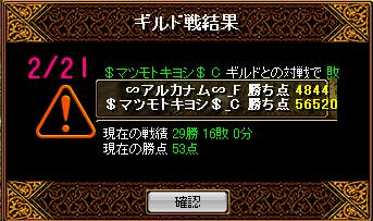 RedStone 11.02.21[06]