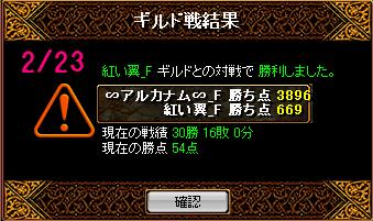 RedStone 11.02.23[02]