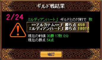 RedStone 11.02.24[03]