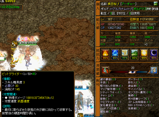 RedStone 11.02.25[04]
