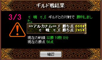 RedStone 11.03.03[04]