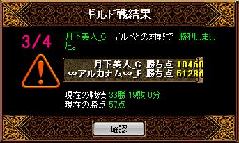 RedStone 11.03.04[01]