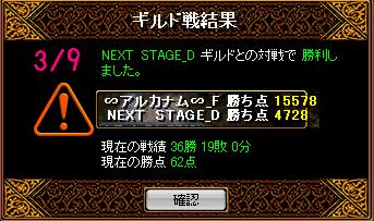 RedStone 11.03.09[01]