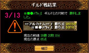 RedStone 11.03.13[01]