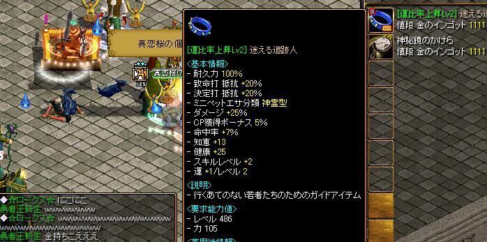 RedStone 11.03.15[06]