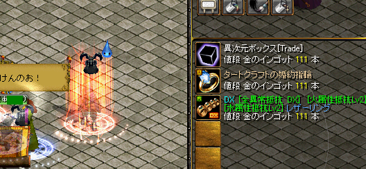 RedStone 11.03.15[00]