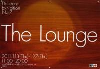 thelounge101218-200x139.jpg