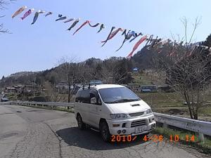 R0012165.jpg