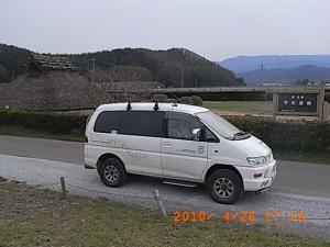 R0012275.jpg
