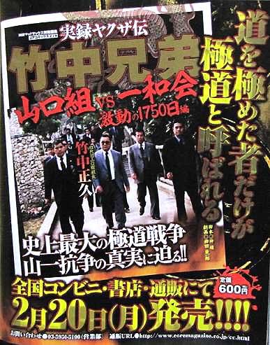 takenaka003.jpg