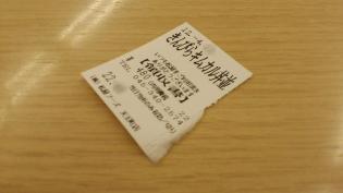 松屋きんぴらキムカル丼(並) 2