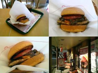 モスバーガー とびきりハンバーグサンド「焼きトマト&チーズデミ3