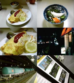 キッチンまつオムライス3