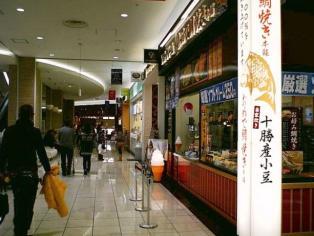 鶴間イオン鯛焼き1