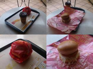 マクドナルド、トマトグラコロ3