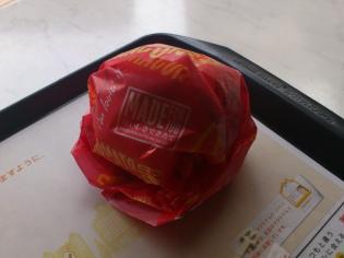 マクドナルド、トマトグラコロ4