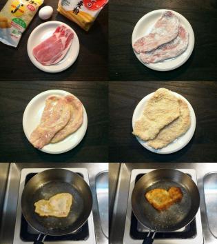 フライパンで豚ロースかつ(とんかつ)を揚げる。3