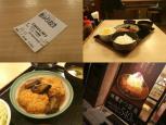 松乃家天王町店で鱈のみぞれ煮定食
