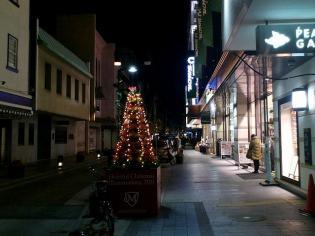 元町、ユニオン(UNION)の布製ショルダーバッグ2