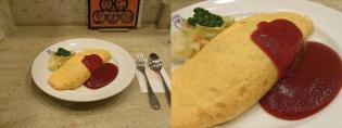 上野駅洋食や三代目たいめいけん、オムライス、ケチェップ3