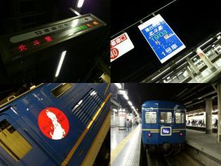 上野駅洋食や三代目たいめいけん、オムライス、ケチェップ6