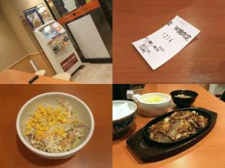 東京チカラめしでW焼き牛定食(並)680円。 2