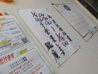 鶴廣ニラ野菜イタメ600+ライス2003
