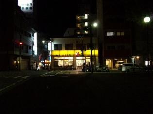 和食いちばんでマコガレイ唐揚げと定食セット1