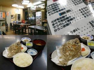 和食いちばんでマコガレイ唐揚げと定食セット3