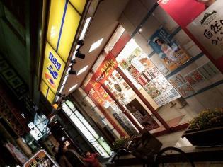 松屋シチューハンバーグ定食1