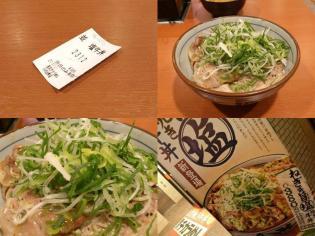 東京チカラめしねぎ盛り旨塩焼き牛丼3