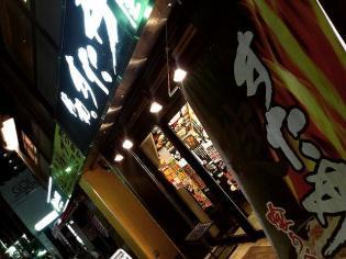 伝説のすた丼屋、すたみなカレー味噌汁付き1