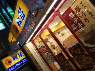 松屋、店舗限定麻婆丼(並)1