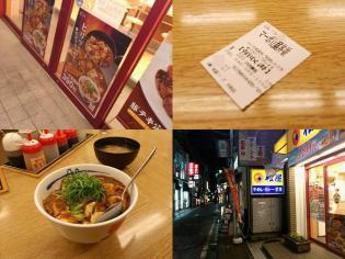 松屋、店舗限定麻婆丼(並)4