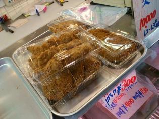川窪牛豚肉店、惣菜4