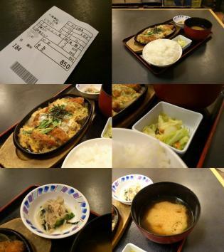 和食いちばん、煮かつ定食4