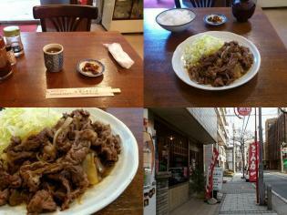サンオリーブ、牛生姜焼き定食3
