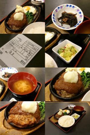 和食いちばん、ハンバーグ定食2