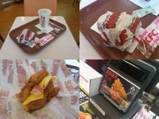 KFCチキンフィレダブル10